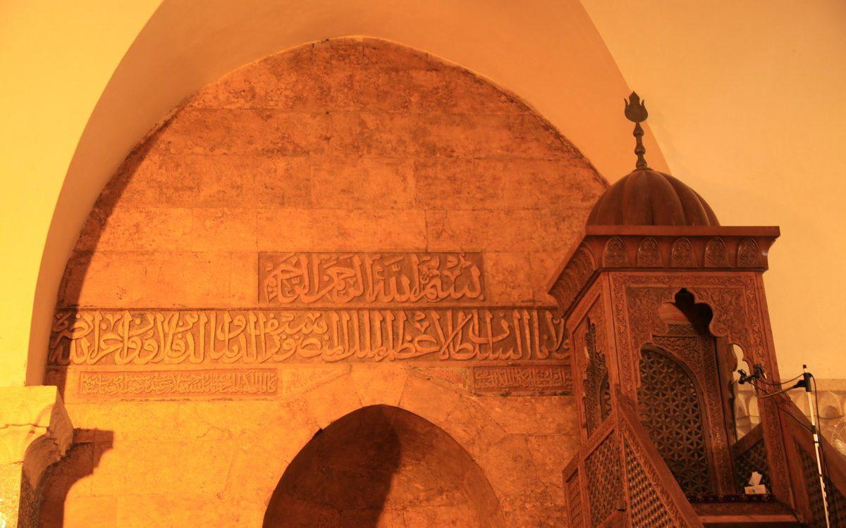 8. Great Mosque  Prayer Hall  Donation Inscription Above The 1440x800 1200x750, Topstartour.com
